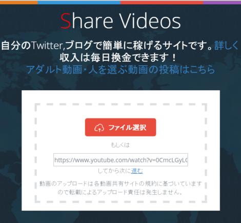 share video 壁紙.png